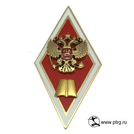 Нагрудные знаки ДОКТОР парадный с симвоикой РАН