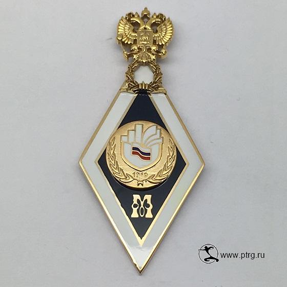 Нагрудный знак магистра Финансового университета при Правительстве Российской Федерации.