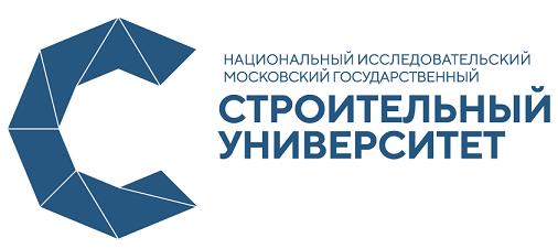 Эмблема ( логотип ) МГСУ