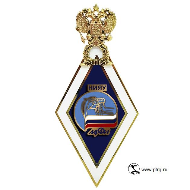 Нагрудный знак выпускника НИЯУ МИФИ