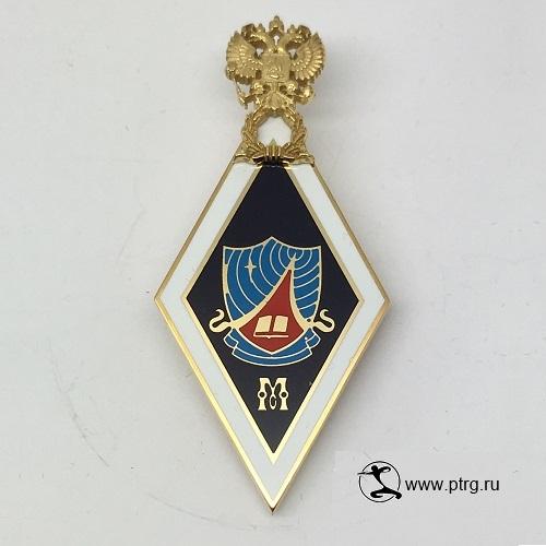 Нагрудный знак магистра РГРТУ