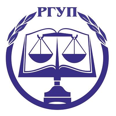 логотип РГУП