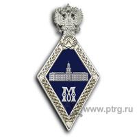 Нагрудный знак МАГИСТР с символикой РАН, парадный