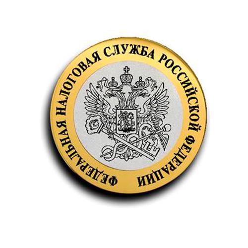 Налоговая служба Российской Федерации