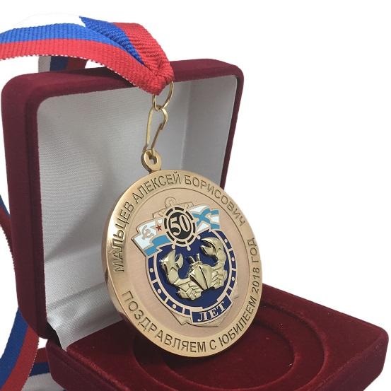 Корпоративная юбилейная медаль