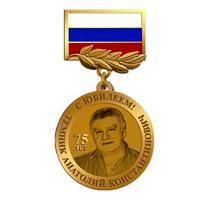 Юбилейная медаль Темнику