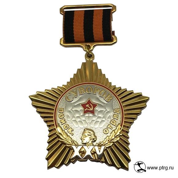 Юбилейные знаки 20 лет Поисковому отряду «Суворов»