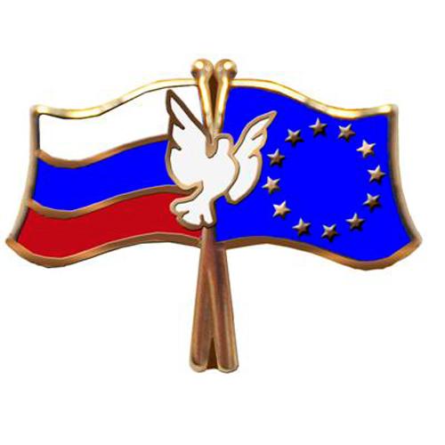 Латунные значки с логотипами Россия - Евросоюз